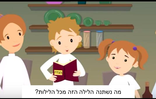 ילד קורא בשולחן הסדר וילדה על ידו