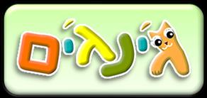 כיתוב באנגלית gingim