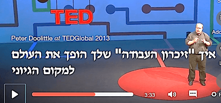 תמונה של Peter Doolittle על במת TED